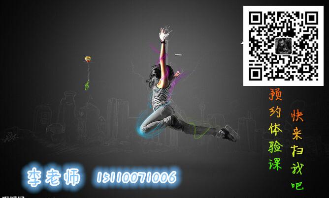 北京桔子树艺术教育培训学校